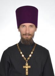иерей Сергий Александрович Доронченко