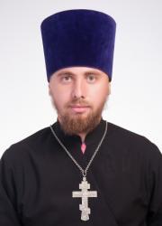 иерей Евгений Григорьевич Молдованов