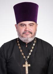 протоиерей Сергий Николаевич Овсянников